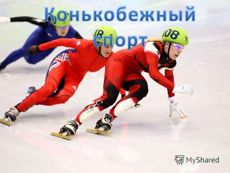 Сухинина Т. В., НДОУ 161, г. Барабинск 8