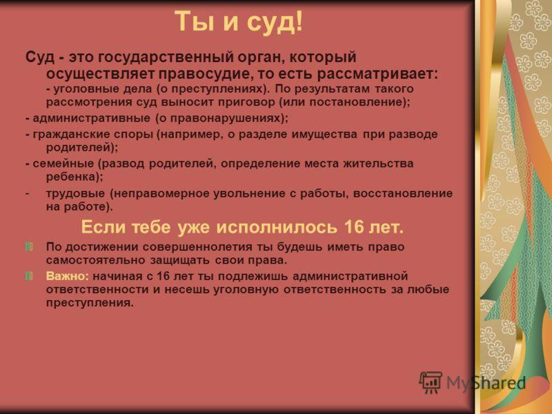 subektivnie-priznaki-vovlecheniya-v-zanyatie-prostitutsiey