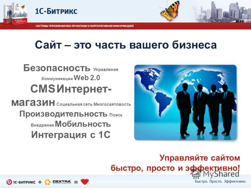 Скрипт социальной сети DCMS-Social v173 stable