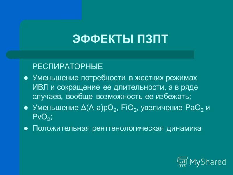 Стоматологическая поликлиника прайс-лист