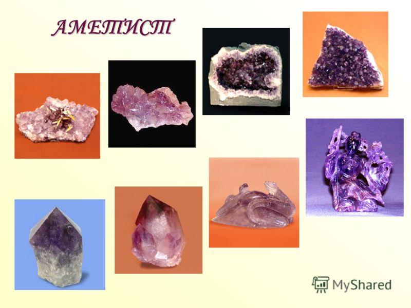 Прозрачные, бесцветные, вытянутые кристаллы горного хрусталя, заостренные на конце - одна из наиболее встречающихся разновидностей кварца, того самого, который в виде песка знаком всем. Ювелирные изделия с вставками из горного хрусталя
