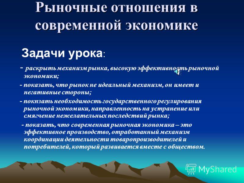 Преподаватель: Пестов А.А. Зубово-Полянская средняя школа 1 2005 – 2006 учебный год