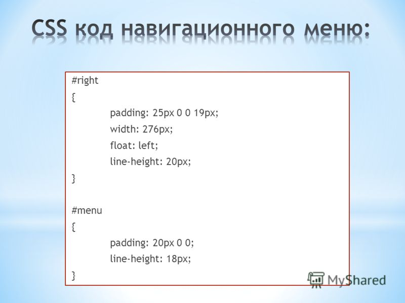 #right { padding: 25px 0 0 19px; width: 276px; float: left; line-height: 20px; } #menu { padding: 20px 0 0; line-height: 18px; }
