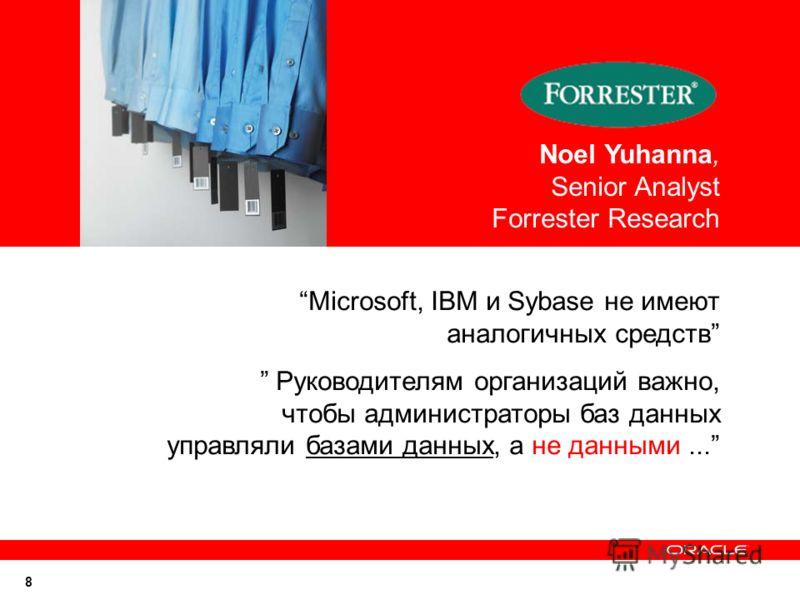 8 Microsoft, IBM и Sybase не имеют аналогичных средств Руководителям организаций важно, чтобы администраторы баз данных управляли базами данных, а не данными... Noel Yuhanna, Senior Analyst Forrester Research