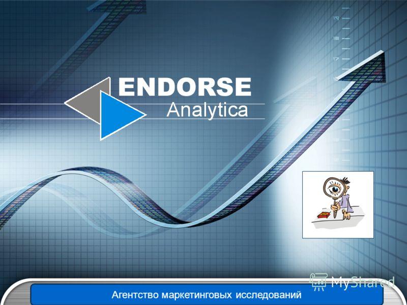 LOGO www.themegallery.com Агентство маркетинговых исследований