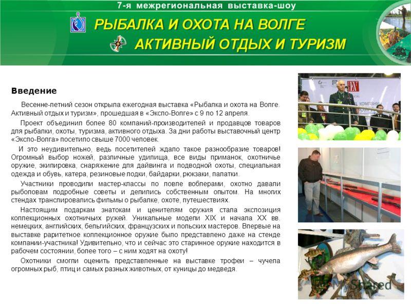 Туризм и Отдых : новости, статьи, горящие туры из Минска и ...