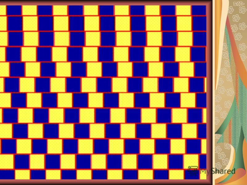 Интересное: Эксперимент с разрядом тока Познание мира с помощью органов чувств Сладкое,солёное,горькое,кислое и др.??? Быстрая адаптация к другой среде Болевые точки;контроль боли Любой гипноз - это самогипноз