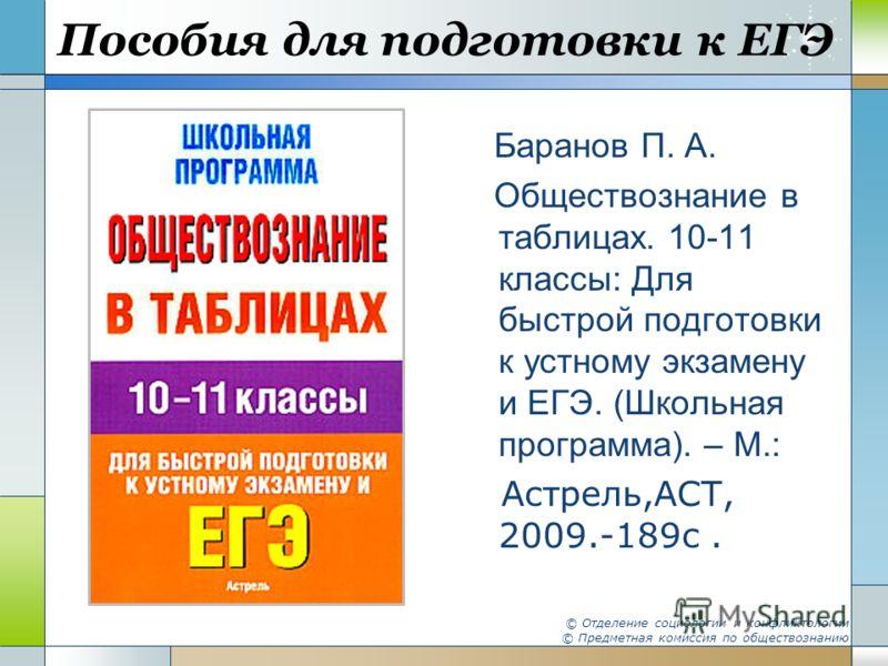 online Enterprise Information