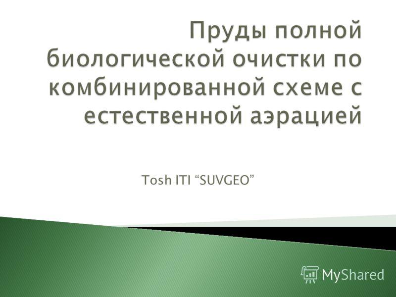 Tosh ITI SUVGEO