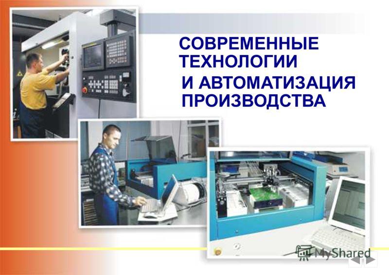 ФАБРИКА KOSPEL S.A. ул.Стражацка 5 в Дамнице Новая фабрика будет оснащена наиболее современной в Восточной Европе автоматической эмалировочной линией. Компания KOSPEL S.A. купила завод обанкротившегося предприятия W.Z.P. IRMET в Дамнице (около Слупск