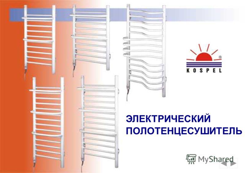 Версия котла для системы тёплых полов
