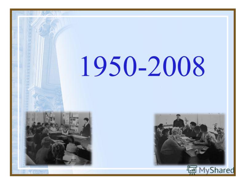 1950-2008
