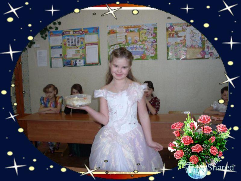 14.09.20124http://aida.ucoz.ru