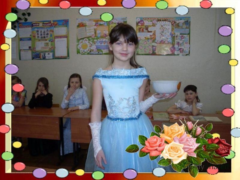 14.09.20125http://aida.ucoz.ru