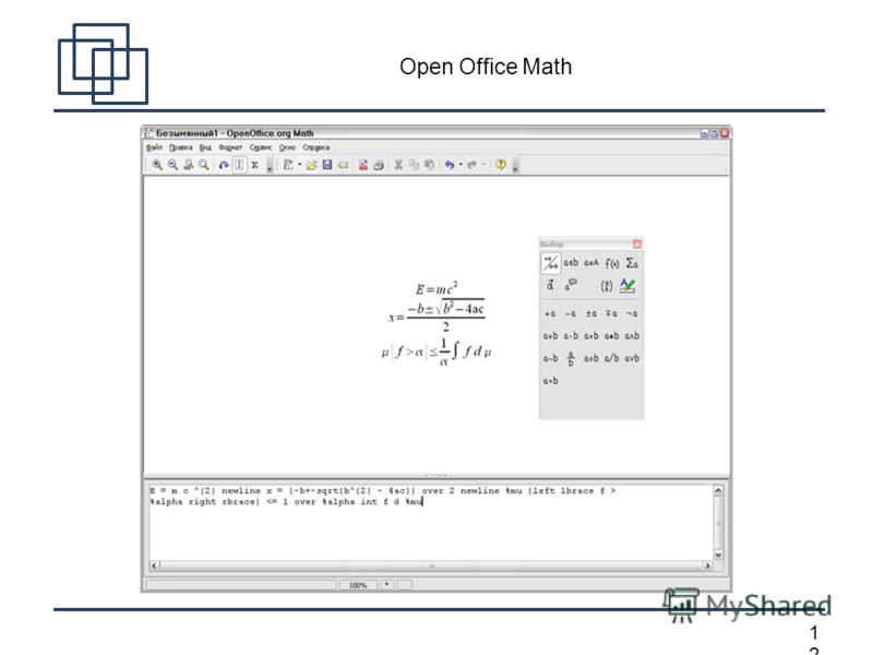1212 Open Office Math