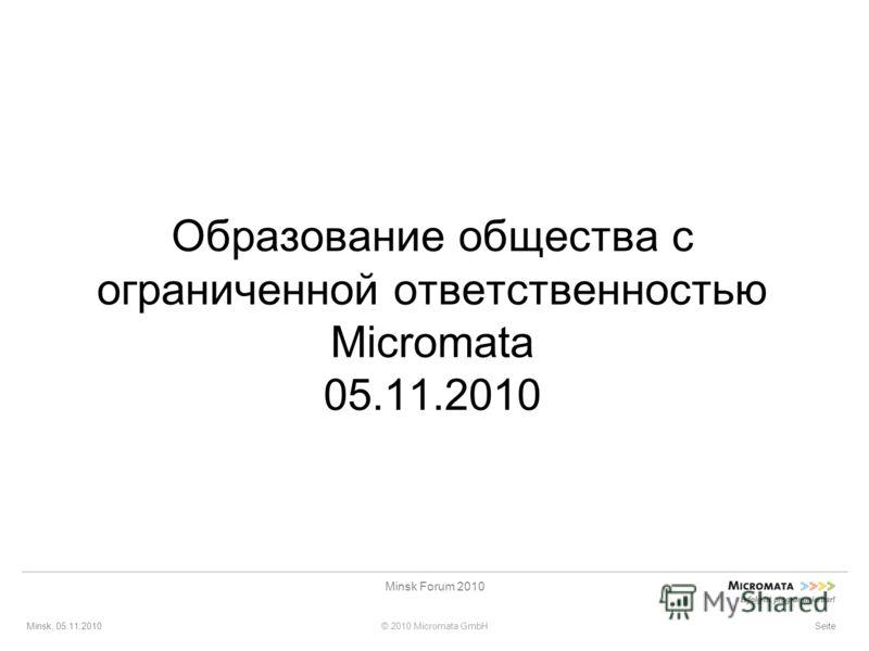 Minsk, 05.11.2010© 2010 Micromata GmbH Minsk Forum 2010 Seite Образование общества с ограниченной ответственностью Micromata 05.11.2010