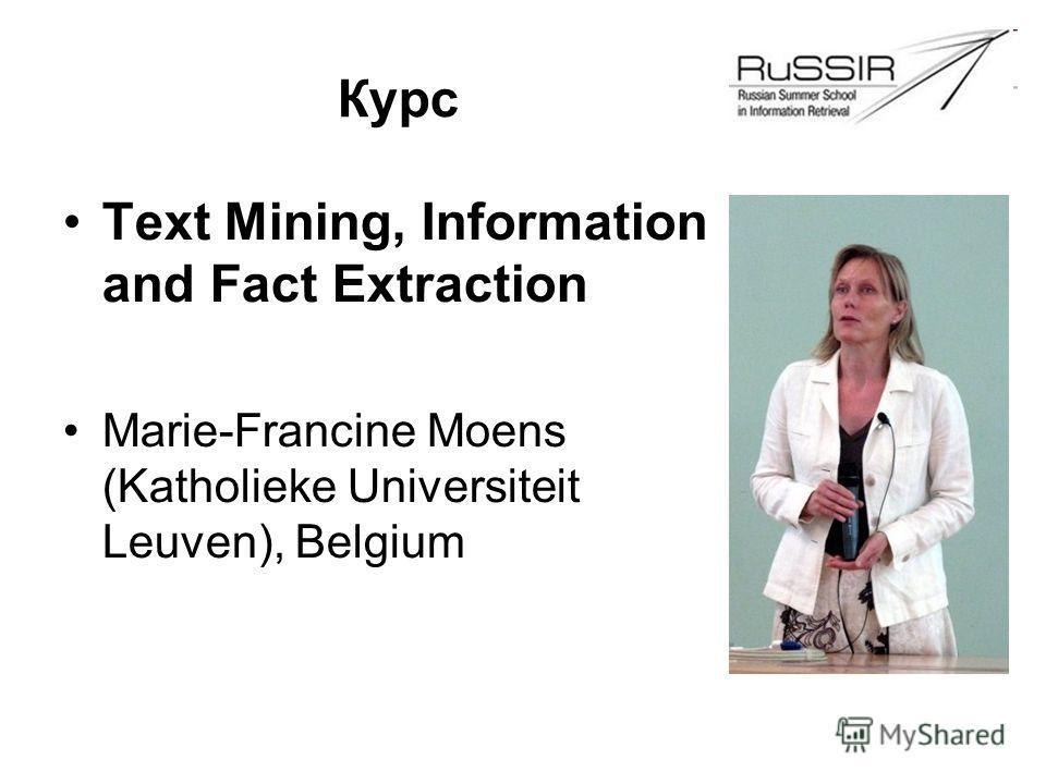 Курс Text Mining, Information and Fact Extraction Marie-Francine Moens (Katholieke Universiteit Leuven), Belgium