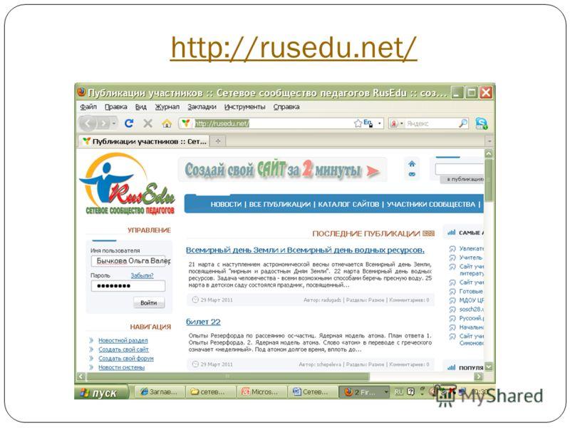 http://rusedu.net/