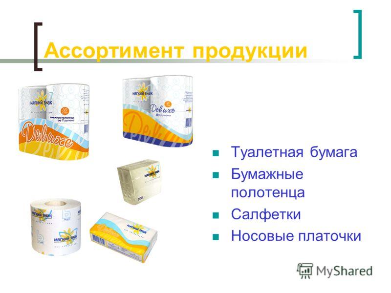 Торговая Марка ОАО «СЯСЬСКИЙ ЦБК» www.m-znak.ru