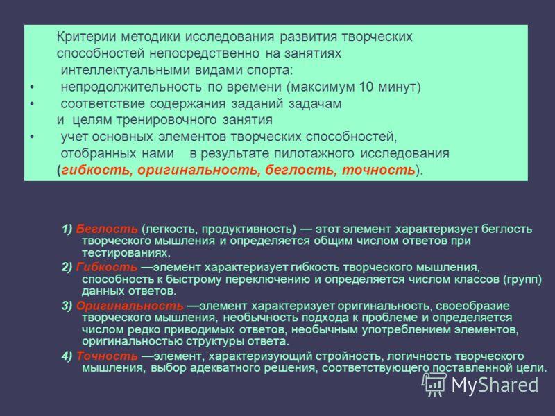 П�езен�а�ия на �ем� quotСКАРЖИНСКАЯ Елена Николаевна На��н�й