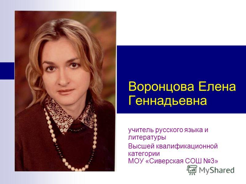 Портфолио учителя русского
