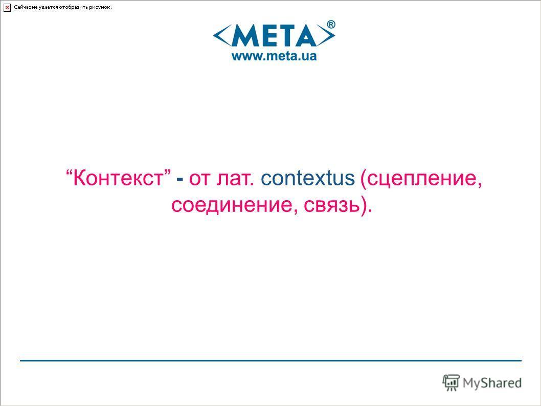 Контекстная реклама бегун киев автоматические платежи в яндекс директ