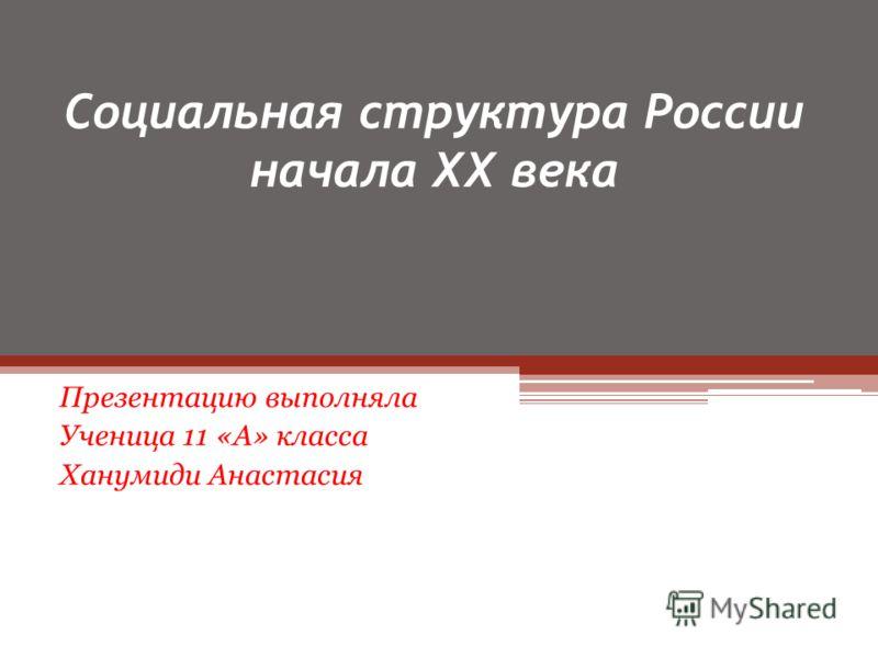 Культура россии в конце 19 начале 20 века презентация 11 класс