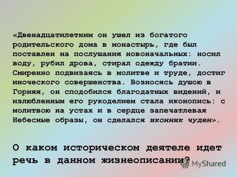 Коломна и Переславль