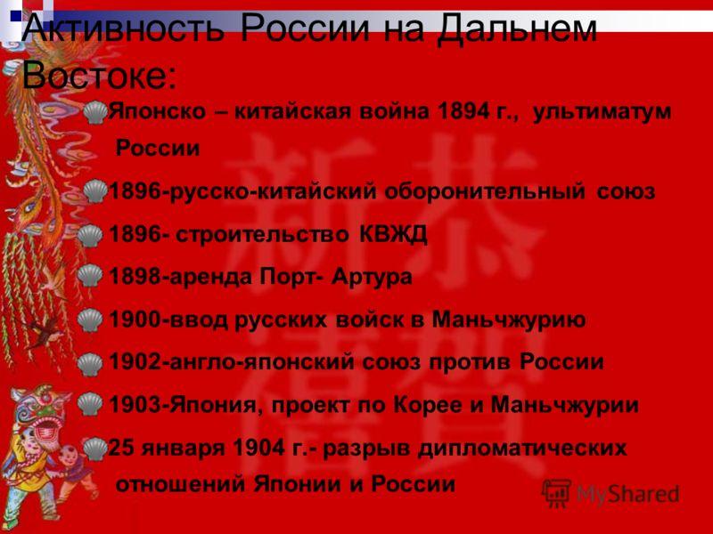 Основные исторические события 20 века в россии