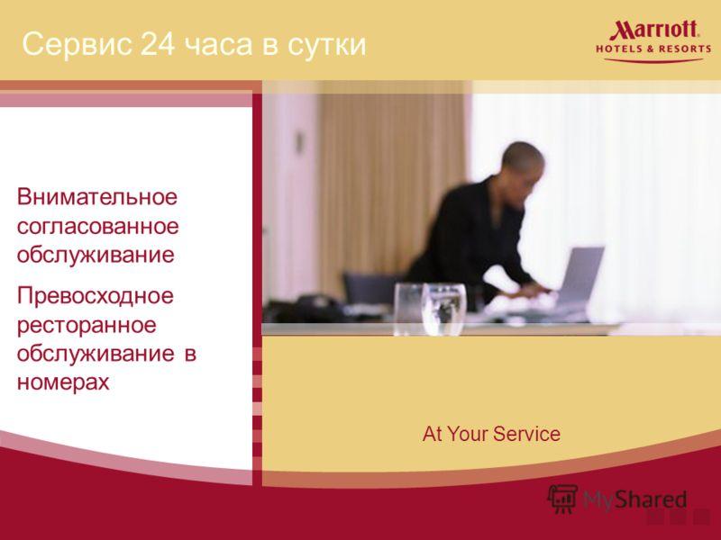 Прекрасно оборудованные бизнес-центры Эффективные рабочие пространства Broadband Internet Превосходный выбор для бизнеса