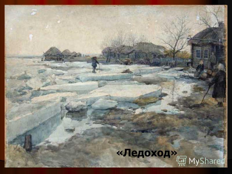 Портрет художника И.И.Бродского Портрет художника И.С.Горюшкина- Сорокопудова