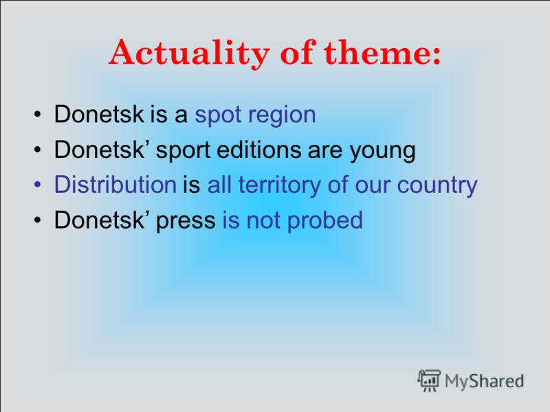 Actuality of theme: Donetsk is a spot region Donetsk sport editions are young Distribution is all territory of our country Donetsk press is not probed