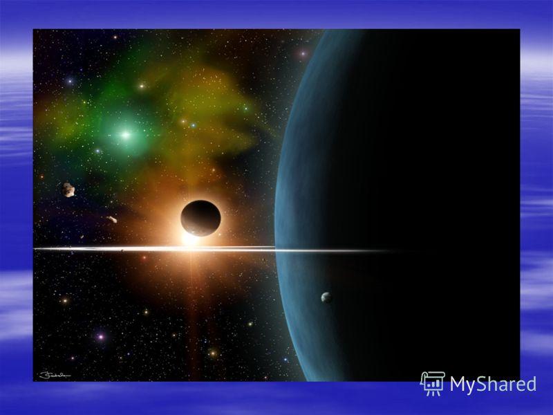 Презентация на тему Тема Космос И Я Цели Изучить научную  3