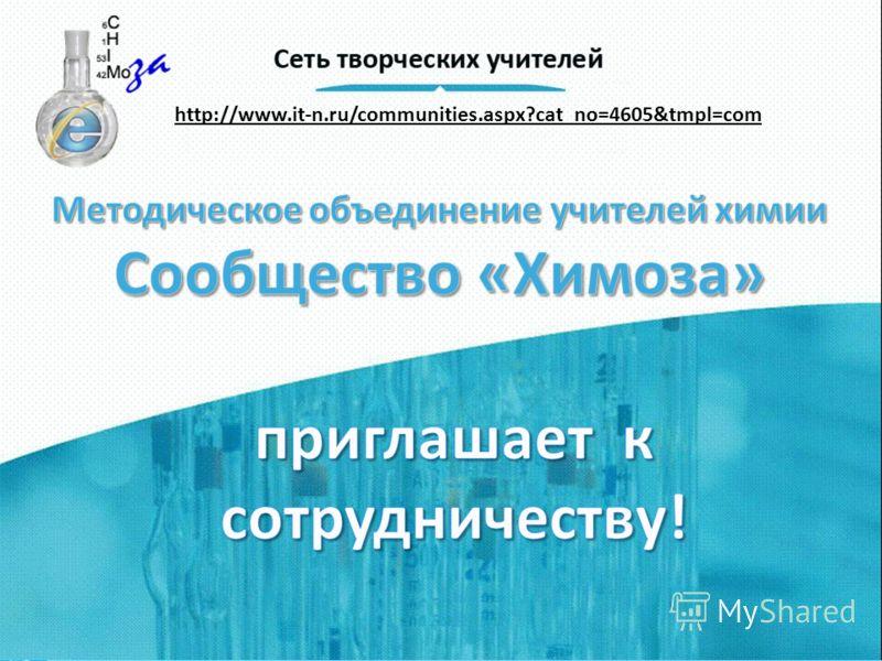 http://www.it-n.ru/communities.aspx?cat_no=4605&tmpl=com