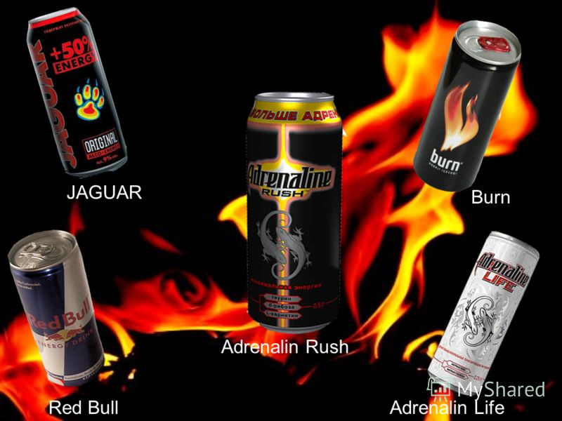 JAGUAR Red Bull Adrenalin Rush Burn Adrenalin Life