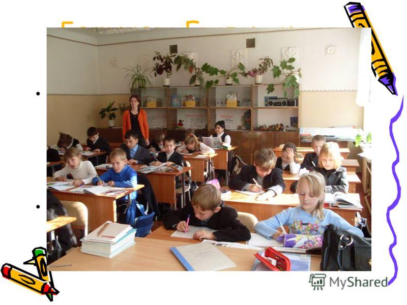 Иванова Луиза Николаевна Работает учителем математики в школе надомного обучения