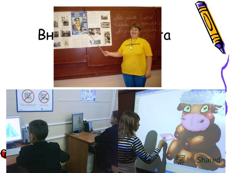 Школьная конференция Тимофеева Ксения 9 А класс Афонин Константин 9А класс