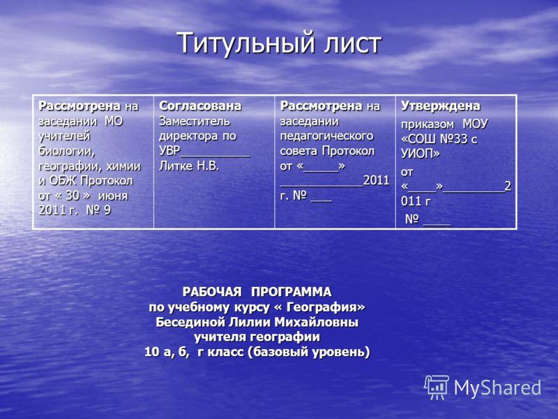 Программу Решение Математики
