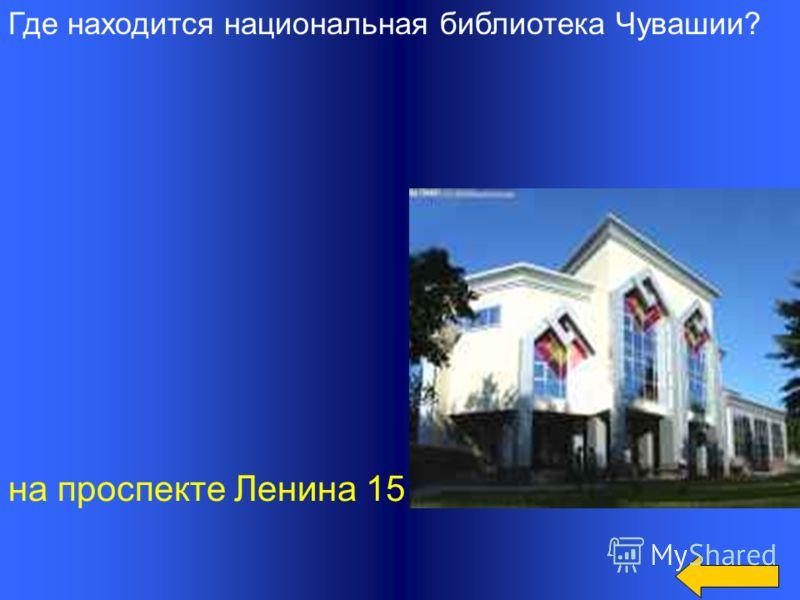 Сколько куполов у церкви Михаила Архангела? 5