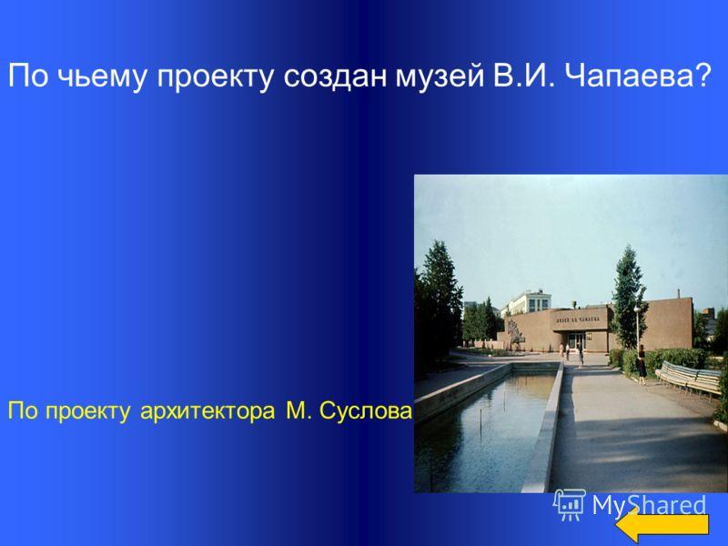 Где находится национальная библиотека Чувашии? на проспекте Ленина 15