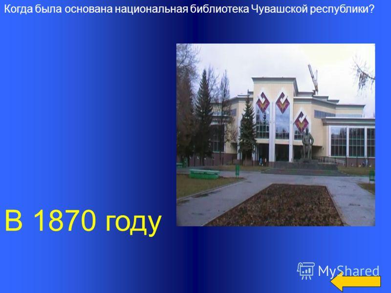 Где находится русский драматический театр? На улице Гагарина 14