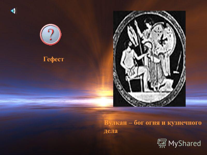 Афина Минерва – богиня мудрости и справедливой войны