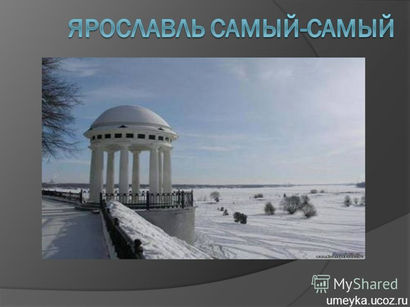 umeyka.ucoz.ru