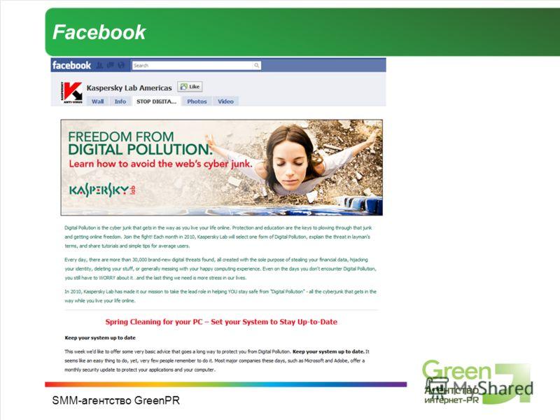 SMM-агентство GreenPR Facebook