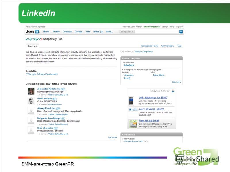 SMM-агентство GreenPR LinkedIn