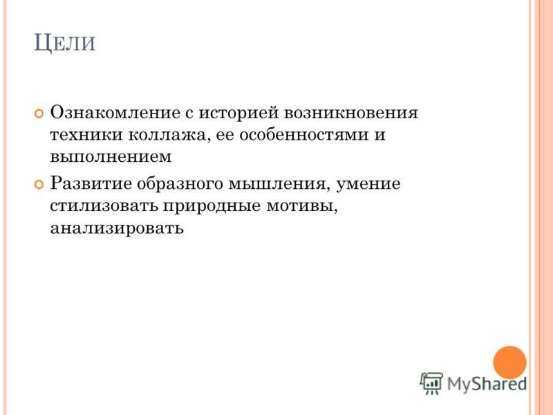 знакомства ставропольский край ст курская