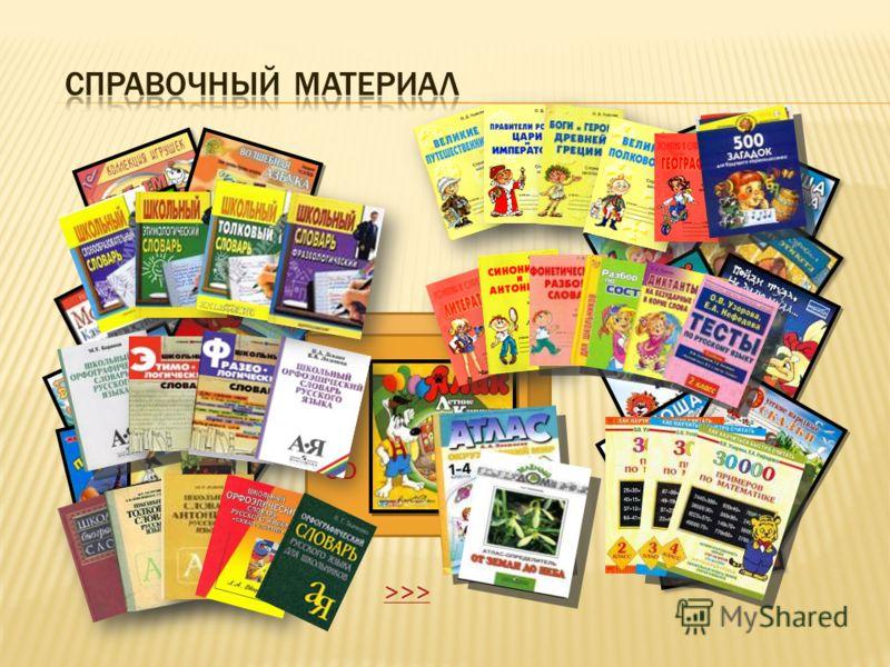 DVD CD >>>