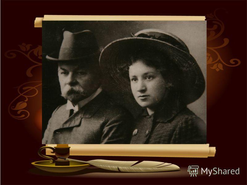 В 1903 Цветаева училась во французском интернате в Лозанне (Швейцария), осенью 1904 весной 1905 обучалась вместе с сестрой в немецком пансионе во Фрейбурге (Германия), летом 1909 одна отправилась в Париж, где слушала курс старинной французской литера