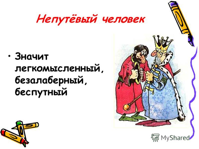 Коломенская верста В подмосковном селе коломенском находилась летняя резиденция царя Алексея Михайловича. Дорога туда была оживленной, широкой и считалась главной в государстве. А уж когда поставили огромные верстовые столбы, каких в Росси еще не быв