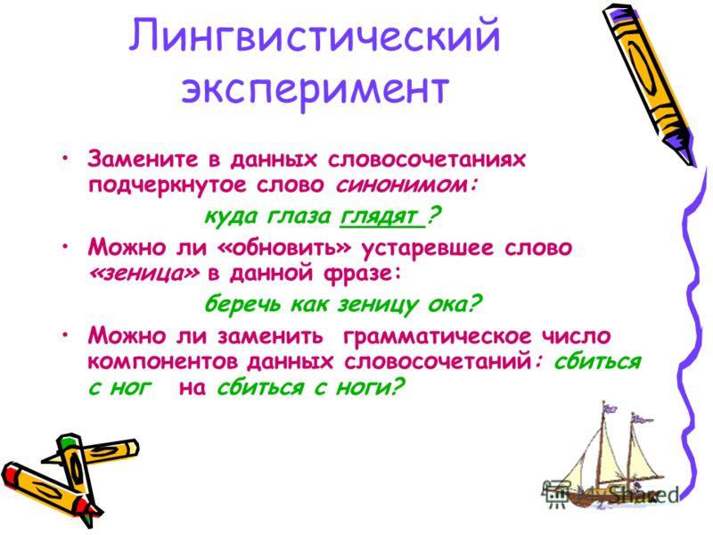 загадки на русском ответы на английском